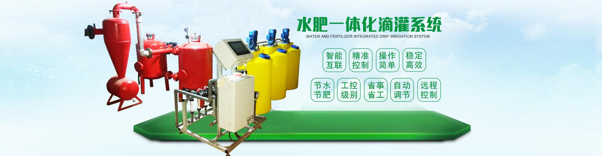 山东兴河节水灌溉科技有限公司机